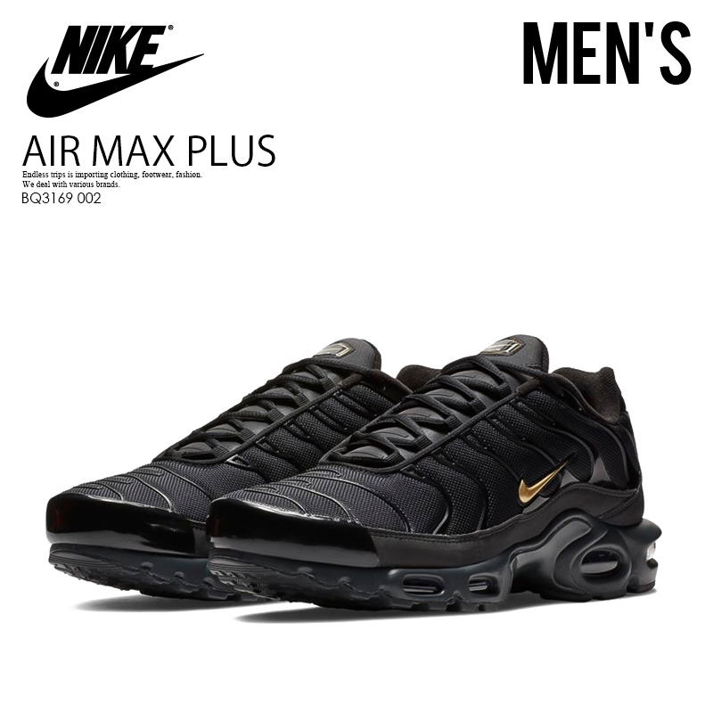 arrives best los angeles NIKE (Nike) AIR MAX PLUS (Air Max plus) sneakers BLACK/METALLIC GOLD  ANTHRACITE (black / gold) BQ3169 002 ENDLESS TRIP ENDLESSTRIP end rest lip