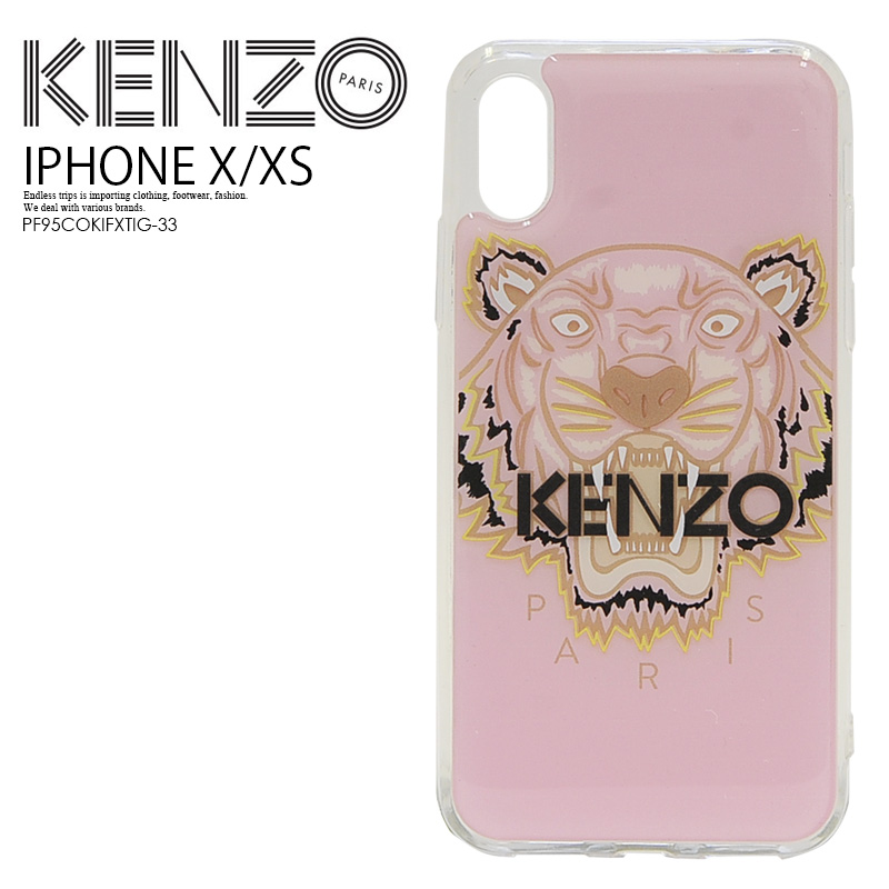 0d3b4870 KENZO (Kenzo) IPHONE X/XS TIGER CASE (tiger iphone X/XS case) iphone case  smartphone case eyephone X iPhone X XS PASTEL PINK (pastel pink) ...