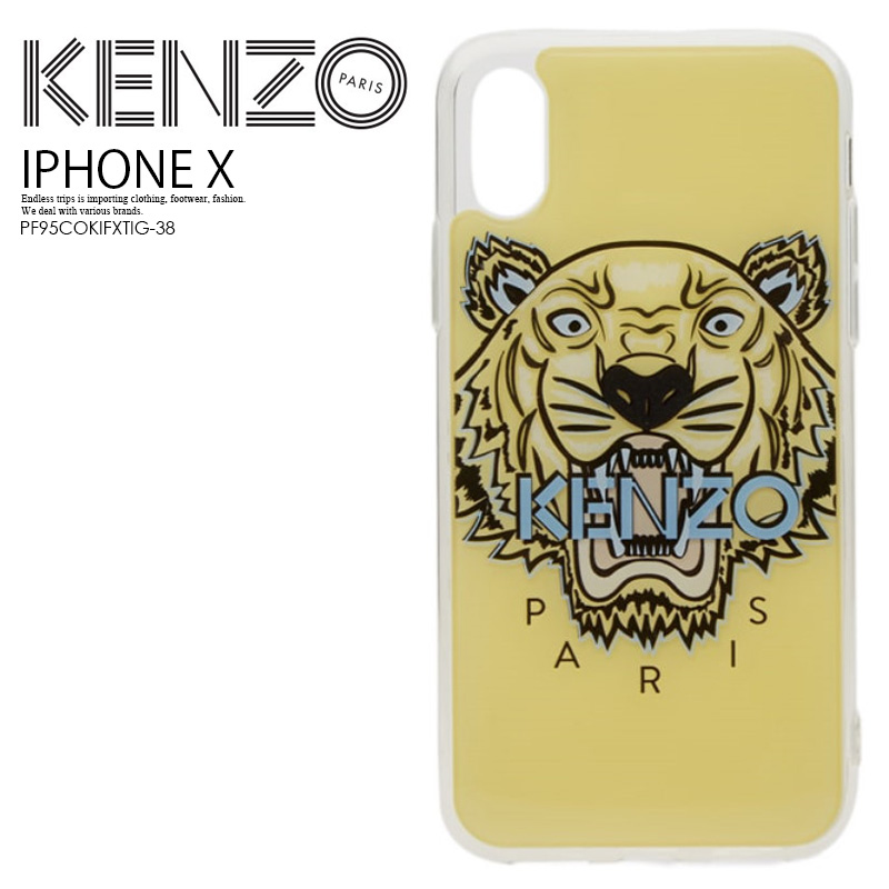 d6a6fd6c9 Rakuten supermarket SALE KENZO (Kenzo) IPHONE X TIGER CASE (tiger iphone X  case ...
