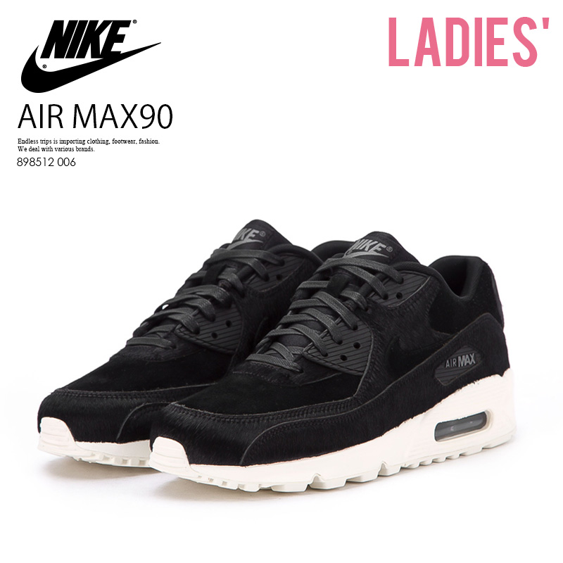 Rakuten shopping marathon! NIKE (Nike) WOMENS AIR MAX 90 LX (Air Max 90) WOMENS women sneakers velour Lady's sneakers BLACKBLACK DARK GREY SAIL