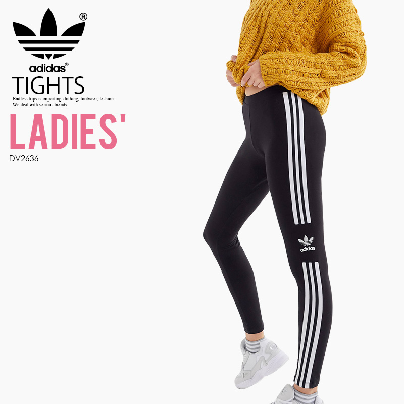 adidas leggings next