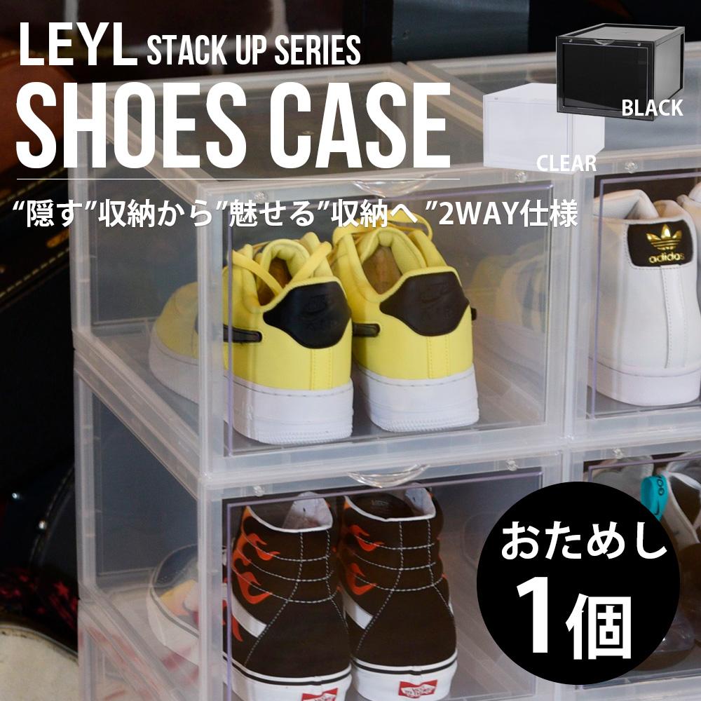 お試し1個 縦型 シューズボックス ハイカット対応 スニーカー収納ボックス スニーカー コレクションケース 全2色 おためし1個 超人気 LEYL クリア 収納 ケース コレクション お買得 SHOES 靴箱 下駄箱 BOX 靴 CASE 靴収納ケース シューズ 透明 積み重ね 組み立て式 クリアシューズケース 靴収納ボックス