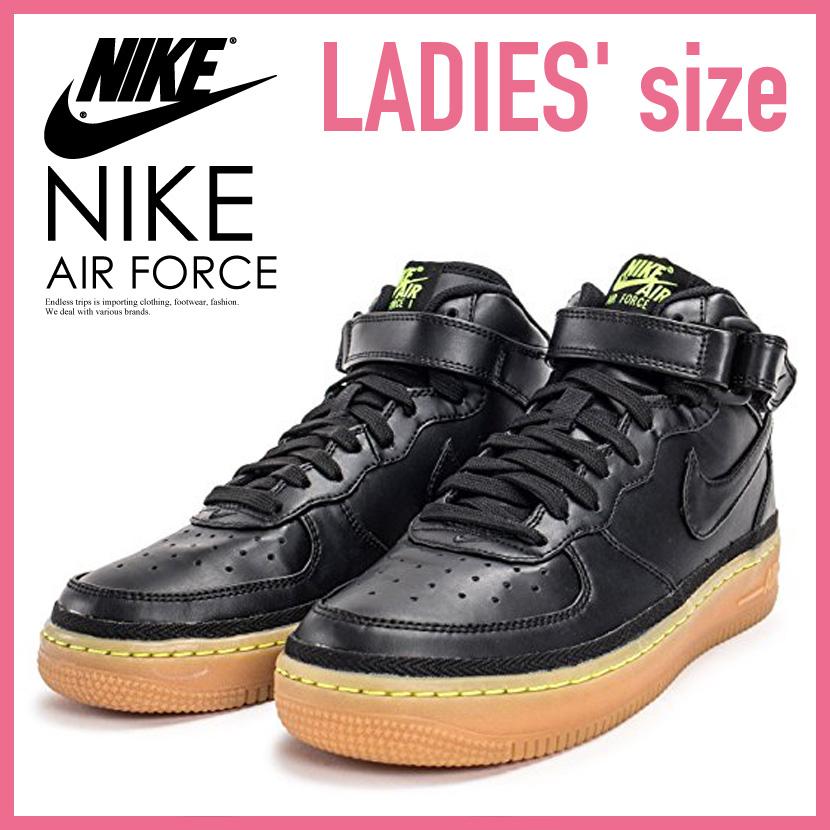 nike air force 1 gum sole