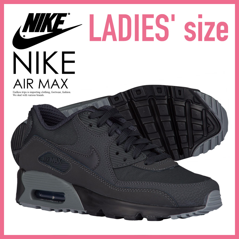 nike air max 90 012 global