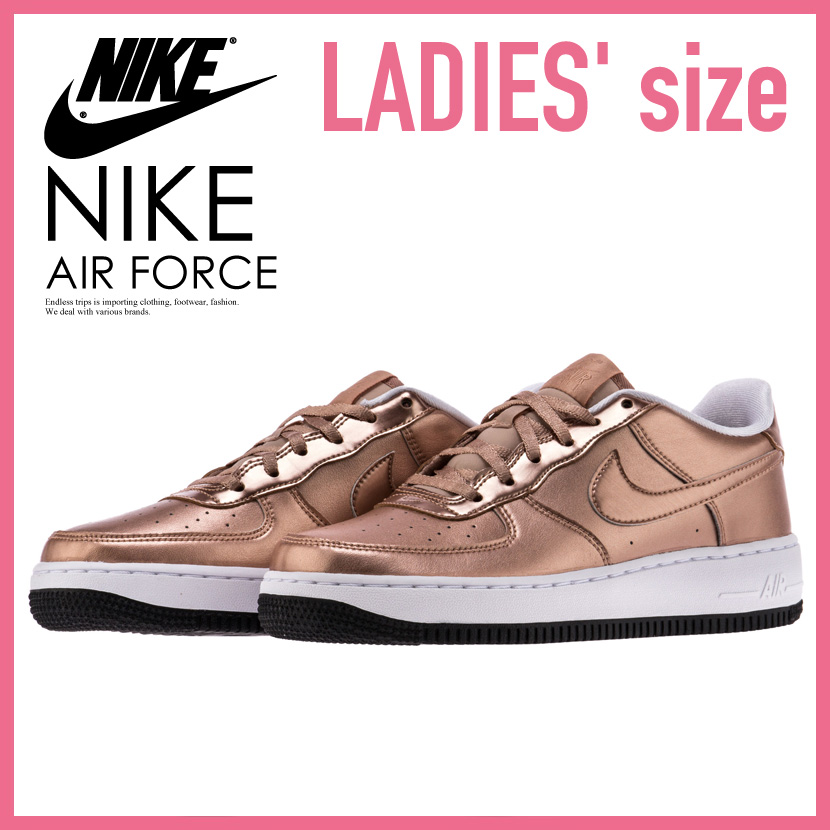 nike air max 1 rose gold metallic dress