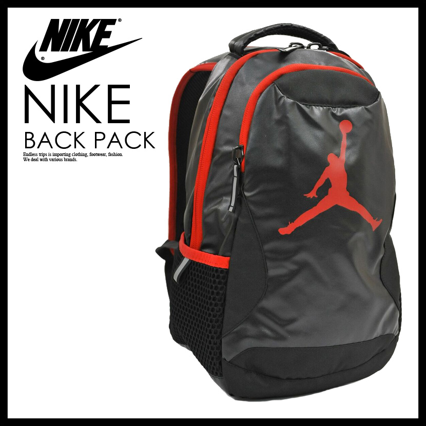small nike backpack