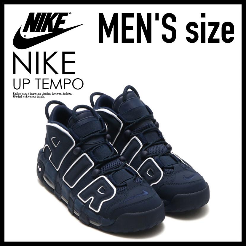NIKE(耐克)AIR MORE UPTEMPO 96年(空气更拍子愈来愈快)MENS莫腾运动鞋OBSIDIAN/OBSIDIAN-WHITE (obushidian/白)921948 400 ENDLESS TRIP(永无休止的旅行)