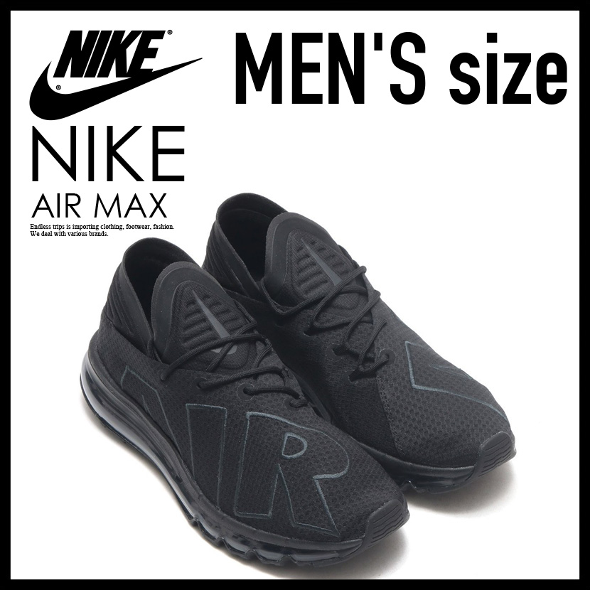 Interminable Viaje Air Rakuten Mercado Global Nike Air Viaje Max Flair Aire 8cb439