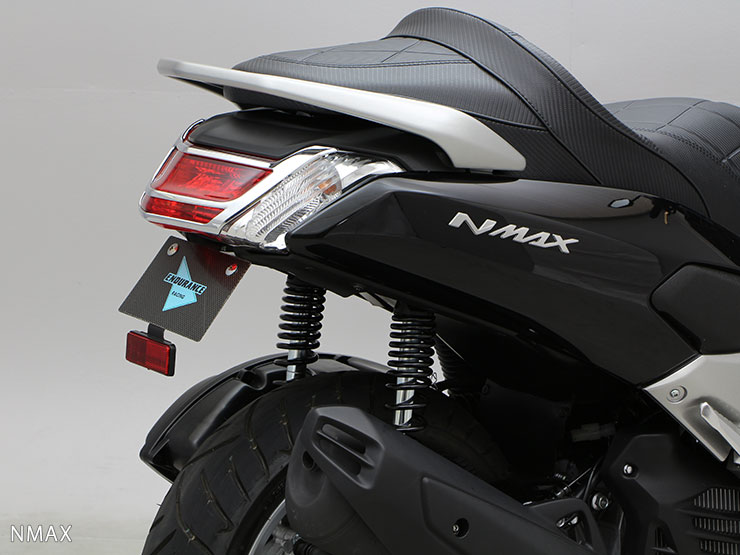 NMAX fenderless Kit