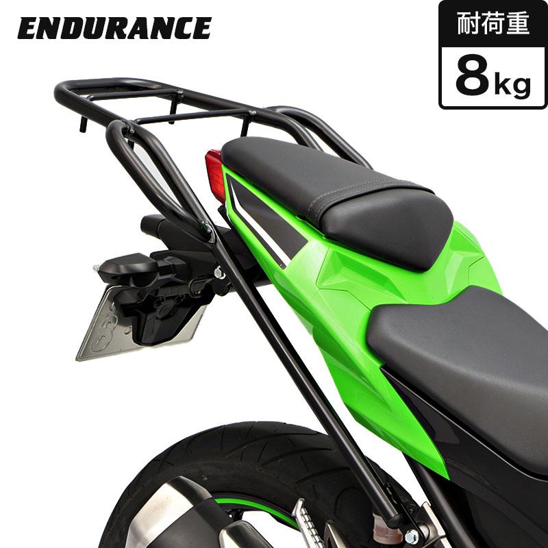 【ENDURANCE】Ninja250('13.2~'18.1) タンデムグリップ付きリアキャリア  NNI_CAR_ rSS3_