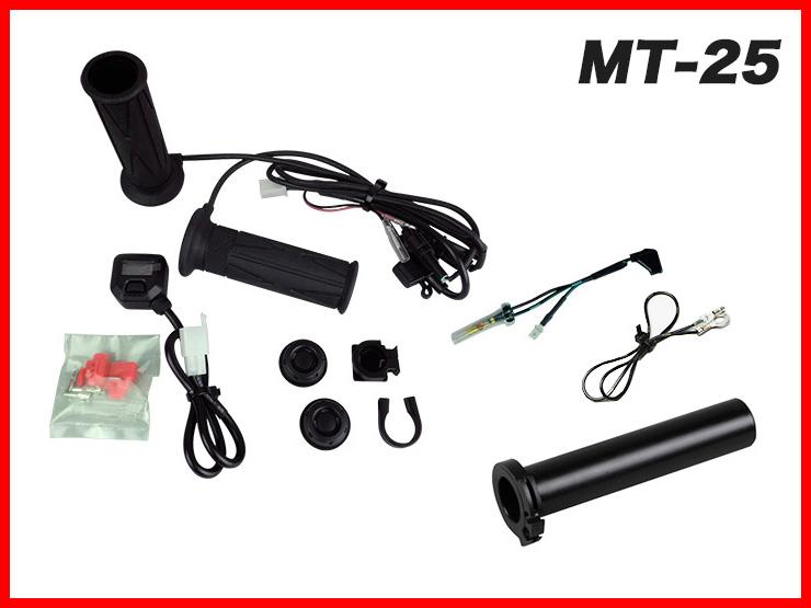 【ENDURANCE】MT-25 グリップヒーターセットHG120 ホットグリップ/電圧計付/5段階調整/エンドキャップ脱着可能/全周巻き/バックライト付/安心の180日保証