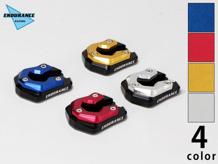 営業 2018年11月新商品 FORZA '18.7~ 全4色 サイドスタンドボード ※アウトレット品