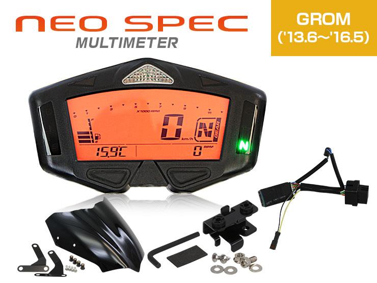 GROM('13.6~'16.5) グロム NEO-SPECマルチメーター フルキット速度計/回転計/温度計/時計/電圧計/燃料計/総エンジン始動時間/最高記録/シフトタイミング/オドメータートリップメーター/ギアインジゲーター