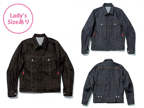 Honda × SHINICHIRO ARAKAWA デニム ブルゾン(全2色)【お取り寄せ品】