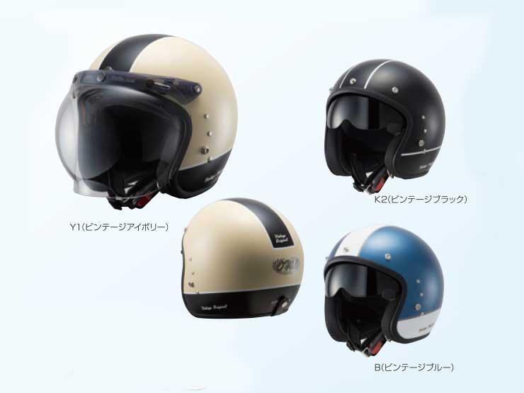 OWL TT380 이너 쉴드 첨부 제트 헬멧 빈티지(전3색)
