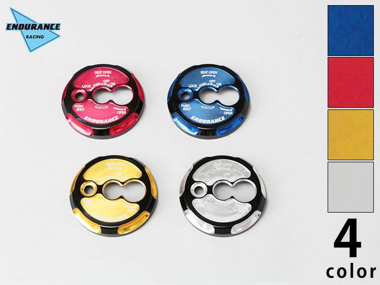 2016年10月新商品 返品交換不可 NMAX 年末年始大決算 商店 NMAX155 シャッターキーカバー rSS3_ 全4色