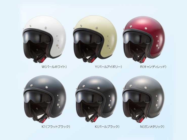 OWL TT380 インナーシールド付ジェットヘルメット(全6色)【お取り寄せ品】