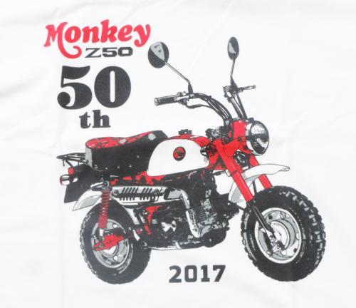 Honda monkey 50TH T-shirt L