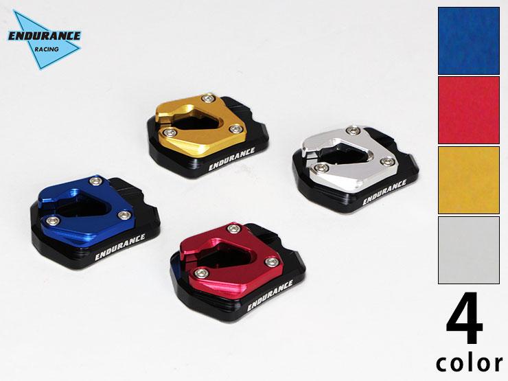 カスタム 本日限定 パーツ バイク アウトレット PCX '14.4~'18.4 店舗 サイドスタンドボード PCX150 全4色 rSS3_ '14.5~'18.4