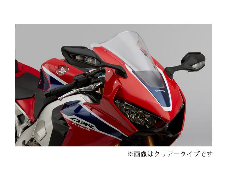 Honda純正 CBR1000RR CBR1000RR SP/SP2 ハイウインドスクリーン(スモーク)【お取り寄せ品】