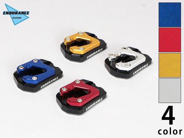 カスタム パーツ ADV150 物品 KF38 PCX JF81 JF84 KF30 売買 HYBRID PCX150 サイドスタンドボード 全4色