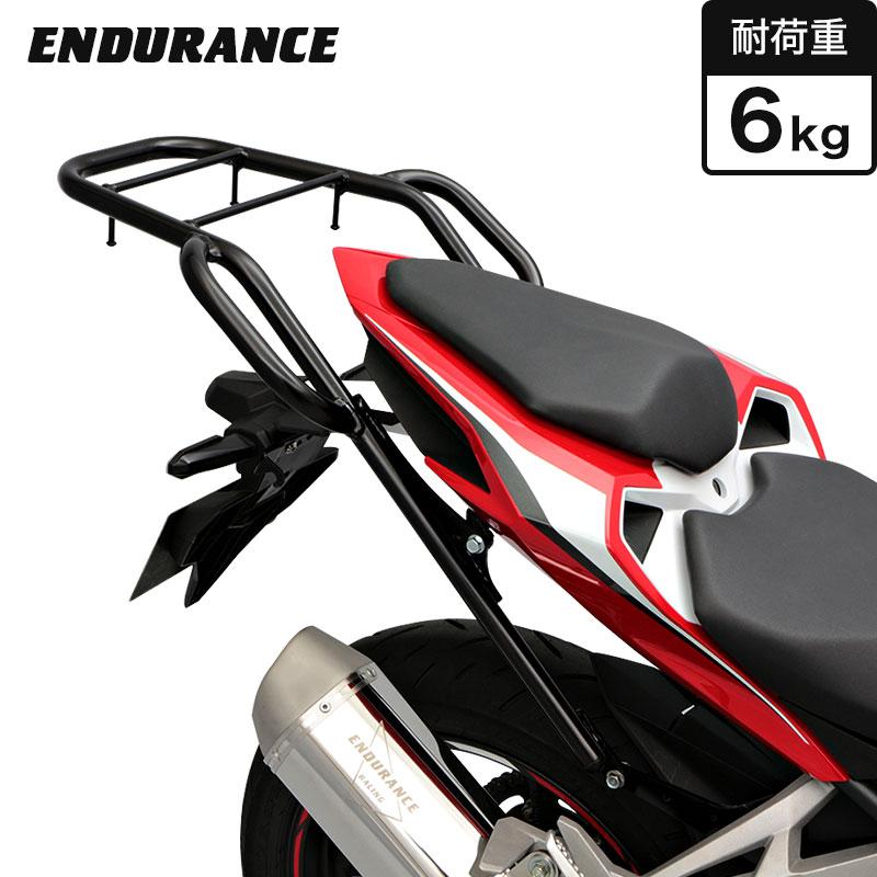 売買 2017年7月新商品 送料無料 ENDURANCE CBR250RR 品質保証 CC-502_ タンデムグリップ付きリアキャリア '17.5~