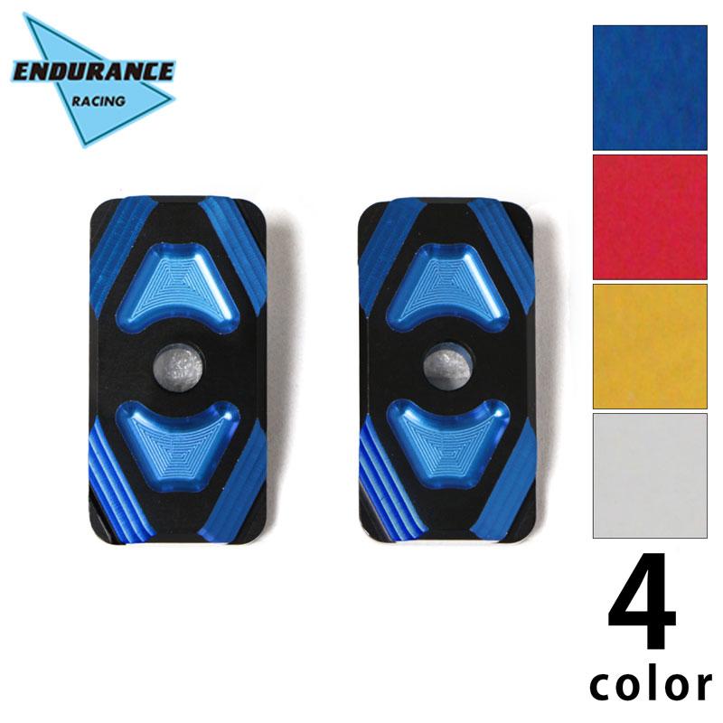 ジクサー250 ED22B ジクサーSF250 ED22B GIXXER250 スイングアームエンドプレートセット (全4色)