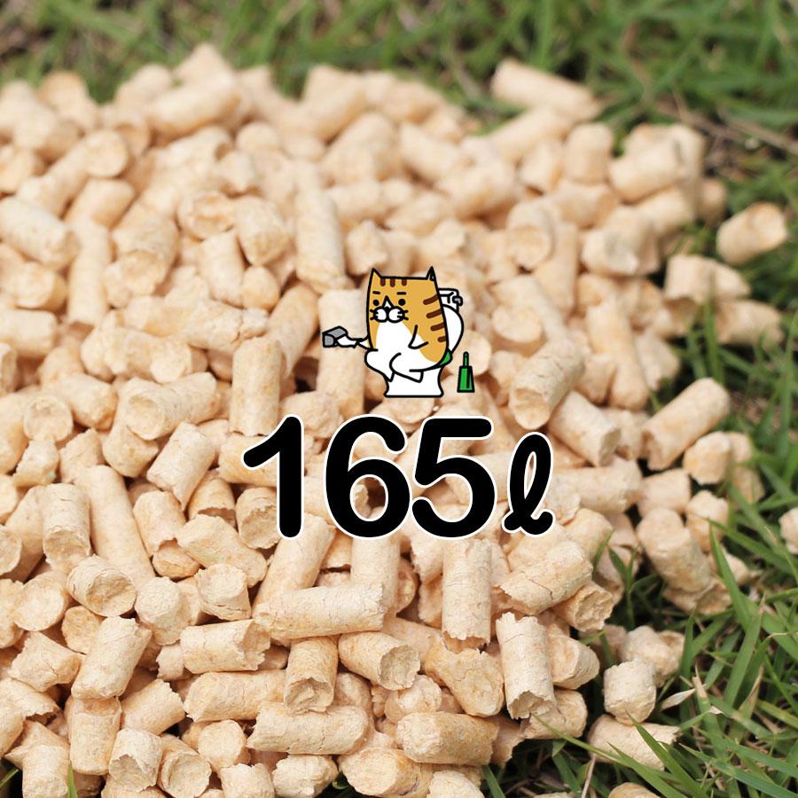 余裕を持って 実物 定期購入 予定購入 お得なプラン 国内製造の良質な木質ペレット ホワイトペレット です まとめ買い特価 ペレットストーブ燃料には最適 ネコ砂 猫砂としての使用も可能です ☆商品到着までの時間にゆとりが お得の秘密 ペレットストーブ用燃料 猫砂 5袋 真庭ペレット20kg 計165リットル ネコ砂用としてもOK 木質ペレット 100kg 33リットル5袋