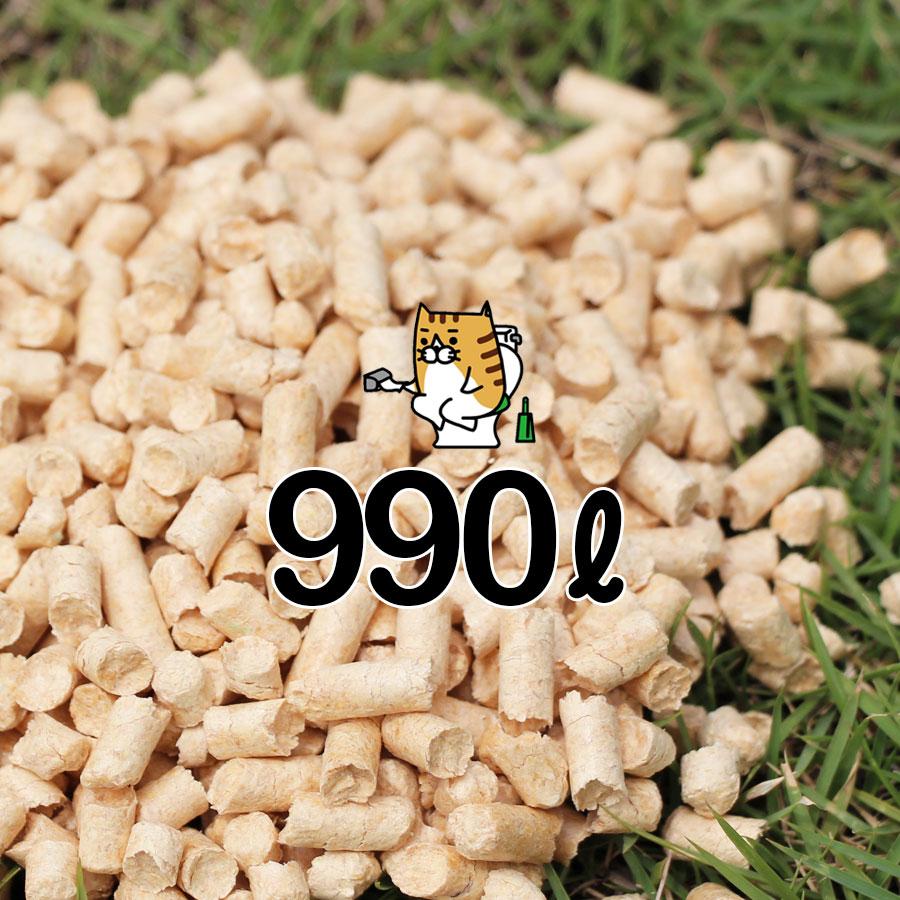 木質ペレット (真庭ペレット)33リットル30袋 計990リットル 20kg 計990リットル 30袋 20kg 600kg ペレットストーブ 用燃料・ネコ砂(猫砂 木質ペレット・ねこ砂)用 多頭飼いにもOK!, ギャラリーモダーン:a2bd703b --- sunward.msk.ru