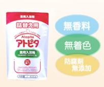 うるおい補給の散剤タイプ 日本 丹平 アトピタ 入浴剤 新品未使用正規品 詰替え用 ※お取り寄せ商品 詰め替え 400g