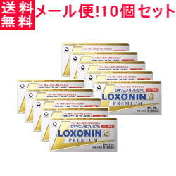 ロキソニン 生理痛