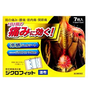 関節痛 商品 肩こりに伴う肩の痛み 腱鞘炎 ジクロフィット湿布7枚入関節痛肩こり冷湿布 第2類医薬品 お気に入り