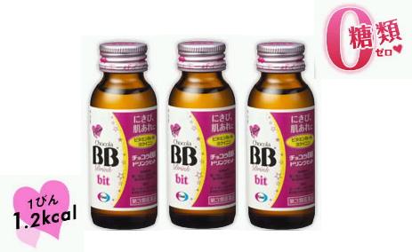*3部chokora BB饮料比特50ml