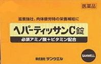 【第3類医薬品】【送料無料!!】  【アサヒフードandヘルスケア】ヘパーティッサンC錠 200錠【P25Apr15】