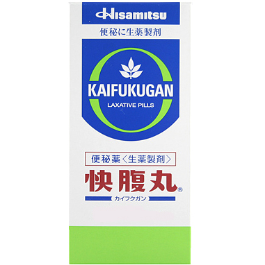 1,200 excellent stomach-maru (cancer which buys it, and blows) tablets