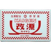 改源(Kaigen)60包粉