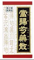 Kracie Angelica shakuyaku-kanzo-powder tablets 180 tablets and tablets of Peony's