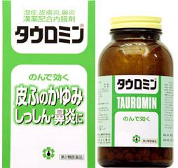 tauromin 240片药片
