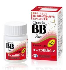 日本直邮CHOCOLABB维生素B群 pure  40粒
