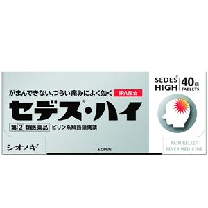 大人気 前開きで使いやすくなったリニューアルパッケージ リニューアルパッケージ 第 新作アイテム毎日更新 2 類医薬品 セデスハイ ハイ40錠 セデス シオノギ製薬