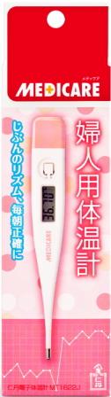 【メディケア】婦人体温計 1本 【婦人電子体温計】【森下仁丹】