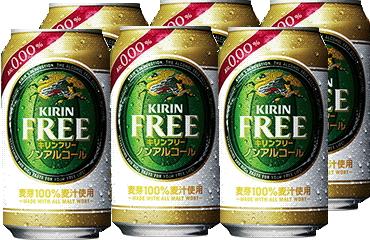 350 ml of giraffe-free (alcohol-free) *6