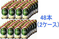 350 ml of giraffe-free (alcohol-free) *48 (two cases)