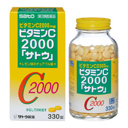 """330片佐藤制药维生素C2000""""佐藤"""""""