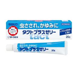 SATO PHARMACEUTICAL baton plus jelly 20 g liniment
