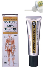 Vantelin Kowa cream LT 35 g ointment ※The product which is targeted for the self-medication taxation system