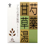 Tsumura Chinese medicine 1068 Shakuyakukanzoto (しゃくやくかんぞうとう, Shakuyakukanzoto) extract granule powders