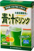 山本中医青汁液饮料5g*14包
