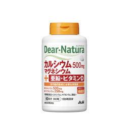 健康な骨と歯でいつまでもアクティブな生活を送りたい方に 買い物 アサヒフード ディアナチュラカルシウムマグネシウム亜鉛VD 春の新作シューズ満載 360粒