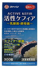 日本 FINE 活性乳酸菌酵母菌 ACTIVE KEFIR 抗流感 酸奶味 300粒